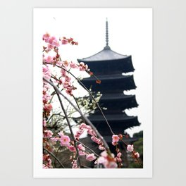 Kyoto temple japan Art Print