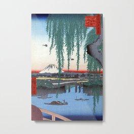 Utagawa Hiroshige Yatsumi Bridge Metal Print