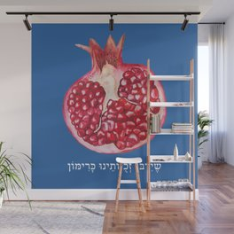 Rosh Hashanah Pomegranate Greeting for a Year of Merits Wall Mural