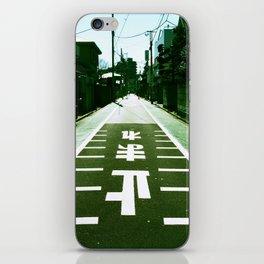 Morning Street iPhone Skin