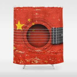 Old Vintage Acoustic Guitar with Chinese Flag Shower Curtain