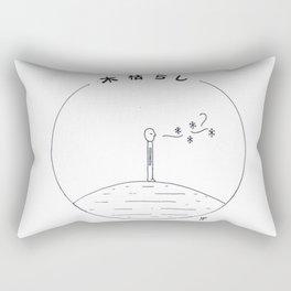 Simple winter Rectangular Pillow