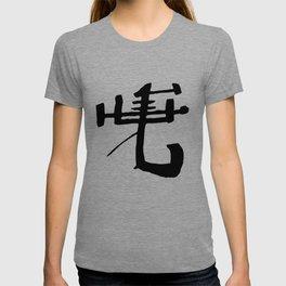 The Mortal Instruments Mark of Cain T-shirt
