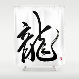 "Ryu - ""Dragon"" Shower Curtain"