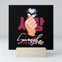 Saranghae Mini Art Print