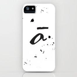 Graffiti Keyhole iPhone Case