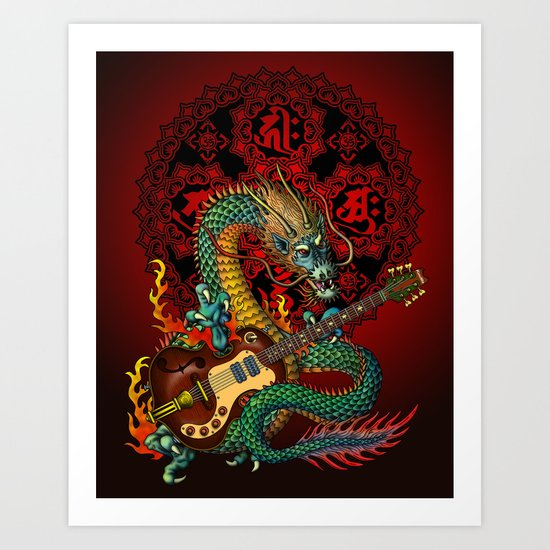 Dragon guitar 1 Art Print