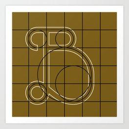 Mocha Script B Grid Art Print