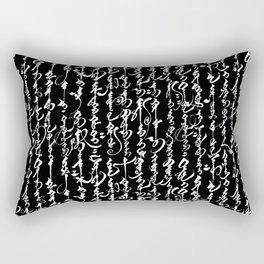 Mongolian Calligraphy // Black Rectangular Pillow