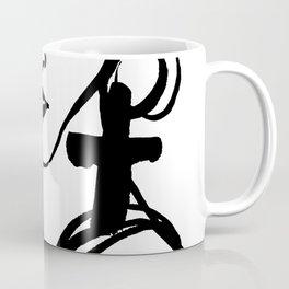 M with cross Coffee Mug