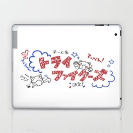 Team Try Fighters Laptop & iPad Skin