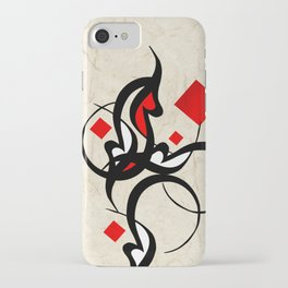 Arabic Calligraphy ( Al Hub ) iPhone Case