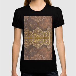 An inscription of history T-shirt