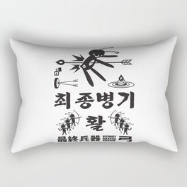 SORRY I MUST LIVE - DUEL 2 ULTIMATE WEAPON ARROW Rectangular Pillow