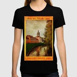 Alexander Nevsky Lavra T-shirt