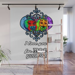 I love you for Hoo you are Wall Mural