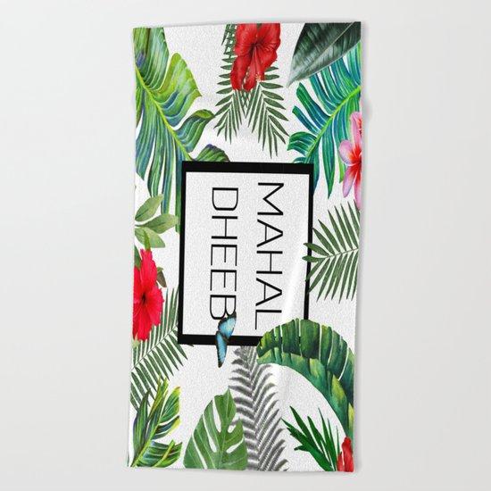 Mahal-Dheeb Beach Towel