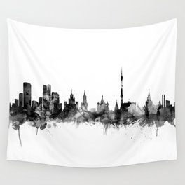 Moscow Russia Skyline Wall Tapestry