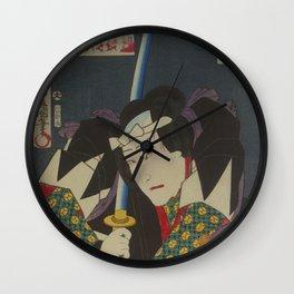 Brave Japanese Warrior Wall Clock