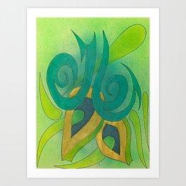 RAMSES 19 Art Print