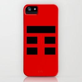 I Ching Yi jing - symbol of 艮Gèn iPhone Case