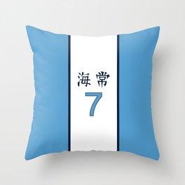 Kise's Jersey Alt Throw Pillow