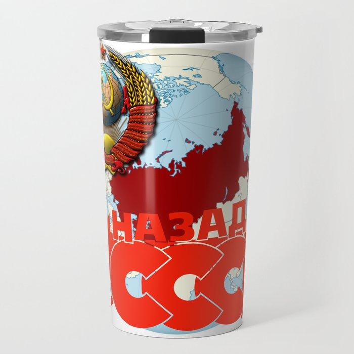 Back to USSR Travel Mug