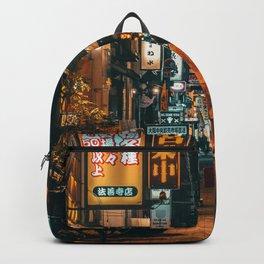 Walk With Me In Osaka Backpack