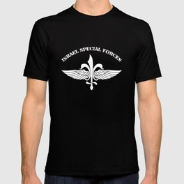 Sayeret - Israel Special Forces T-shirt