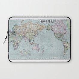 1914 Japanese World Map Laptop Sleeve