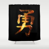 be brave Shower Curtains featuring Brave by Spooky Dooky