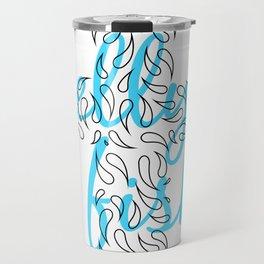 Jellyfish Cross Travel Mug