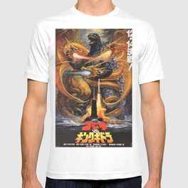 godzilla vs dragon T-shirt