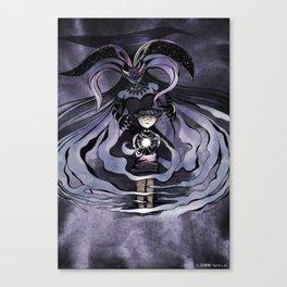 '魔女的謊言 Who You Are' Cover Illustration 1 Canvas Print