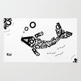 Koi Rug