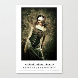 dark things 8 Canvas Print