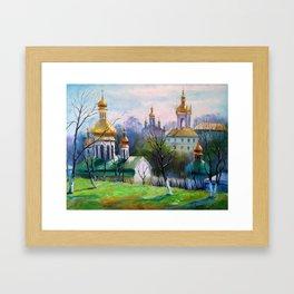 Holy Dormition Kiev-Pechersk Lavra Framed Art Print