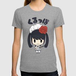 Kuruppo T-shirt
