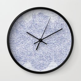 The art of Persian calligraphy Wall Clock
