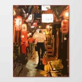Salaryman Wanders Home Through Shinjuku,Tokyo Canvas Print