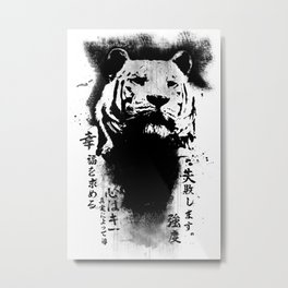 Strength and Honour  Metal Print