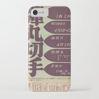 "dangan ronpa iPhone & iPod Cases featuring Advertisement of ""Dangan Kitte"" (One of Japanese War Bond). by Chateau Partay"