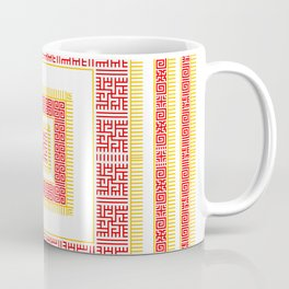 Slavic Square Mandala - Odolen Trava - Symbol Coffee Mug