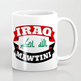 Iraq My Homeland Banner Coffee Mug