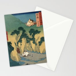 Sado Cave of Two Lovers Stationery Cards