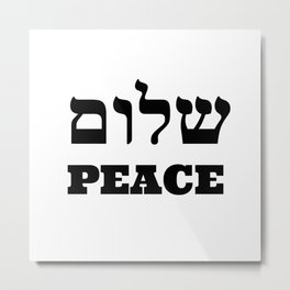 SHALOM   PEACE Hebrew-English Metal Print