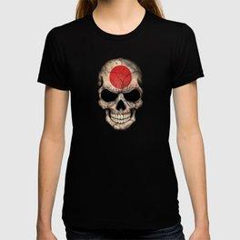 Dark Skull with Flag of Japan T-shirt