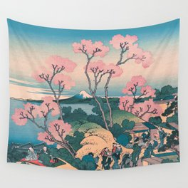 Spring Picnic under Cherry Tree Flowers, with Mount Fuji background Wall Tapestry