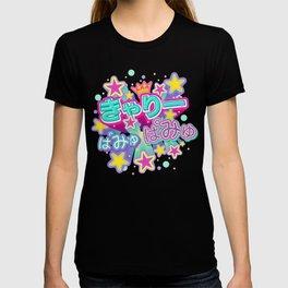 Kyary Pamyu Pamyu STARS  T-shirt