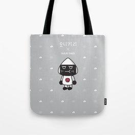 SULKY FACE onigiri Tote Bag